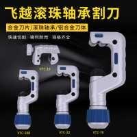 天津多恒 真空泵、扩口器、割刀、弯管器、胀管器等