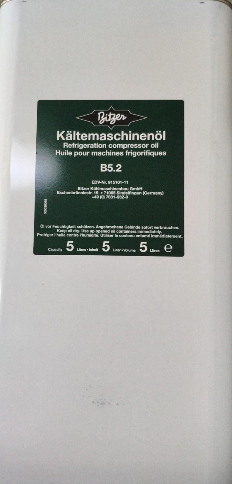 比泽尔冷冻油 B5.2 5L