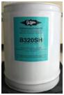 济南万信  原装比泽尔冷冻油B320SH,20L/桶
