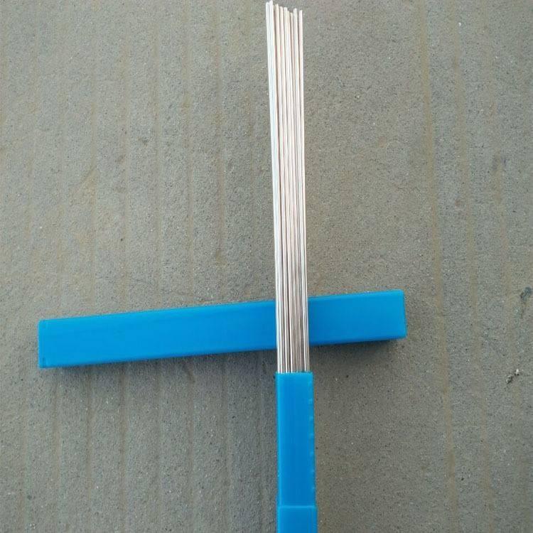 河南鑫邦金属材料有限公司 高银焊料 随铜价波动