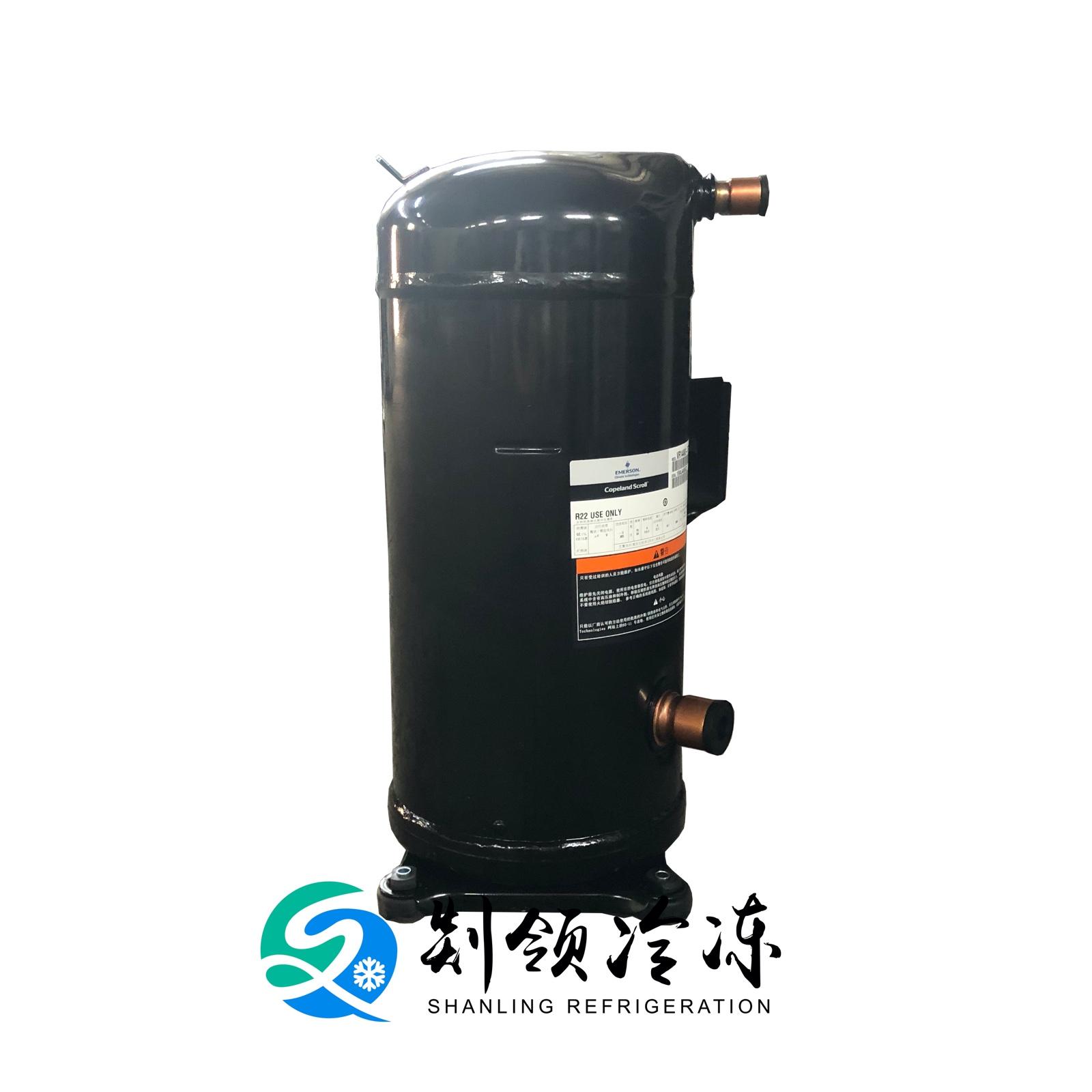 VR94KS-TFP-522制冷压缩机 Copeland艾默生涡旋压缩机 ZR/VR压机