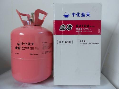 长沙南天中化蓝天制冷剂R410A
