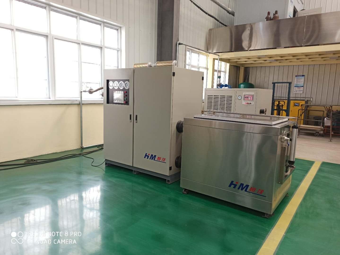 西安华士丹 冻干机食品速冻 型号SD-L/0.5