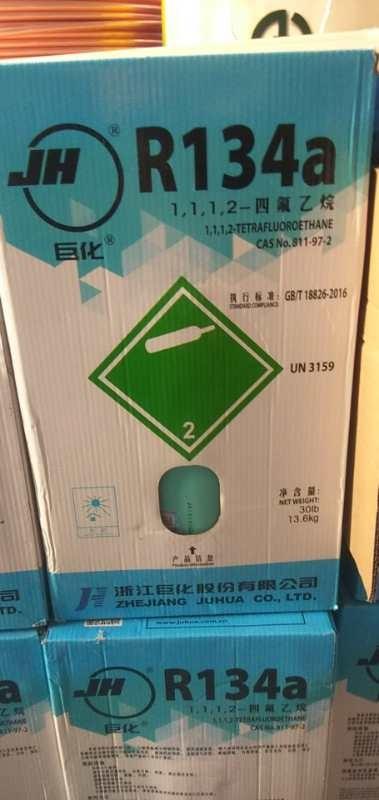 宁夏冰之源 R134a制冷剂  13.6KG