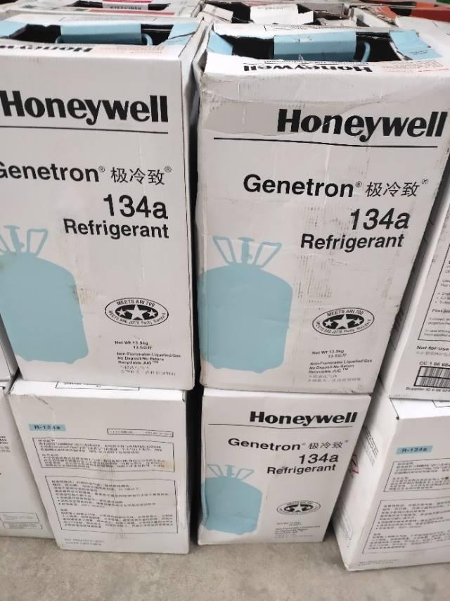 霍尼韦尔R134A 制冷剂