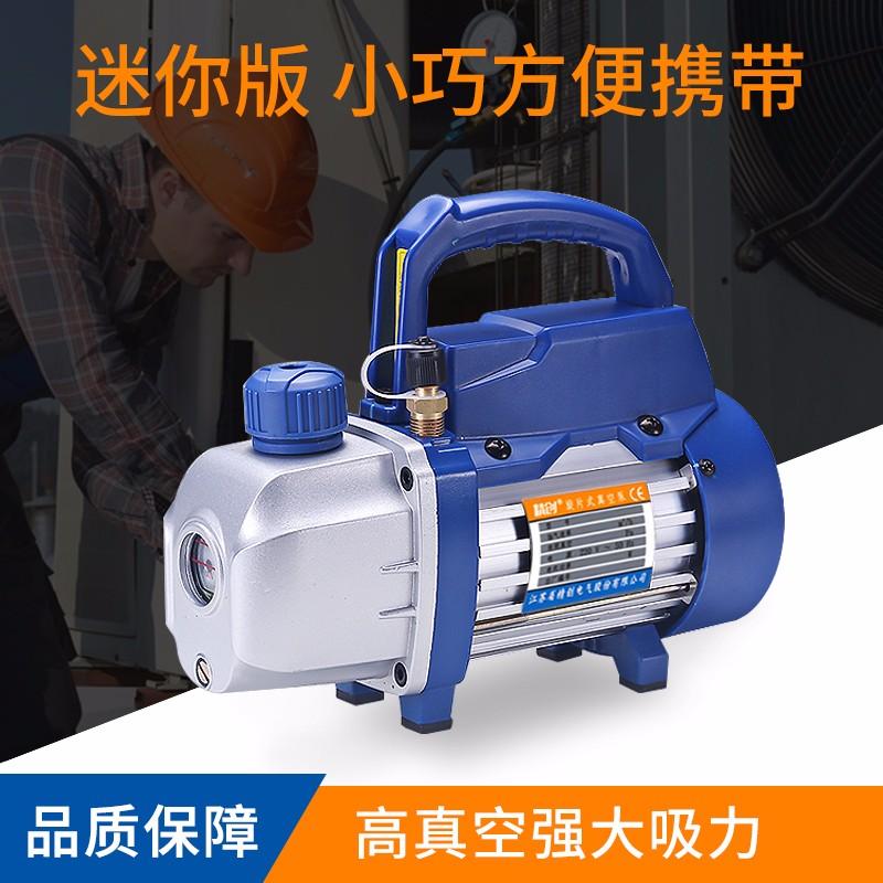 精创真空泵迷你型VP-1M-N空调冰箱抽真空1/2/3/4升旋片式抽气泵