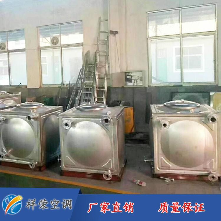 不锈钢水箱 生活用水水箱 消防水箱 保温水箱 圆形水箱 承压式储水水箱