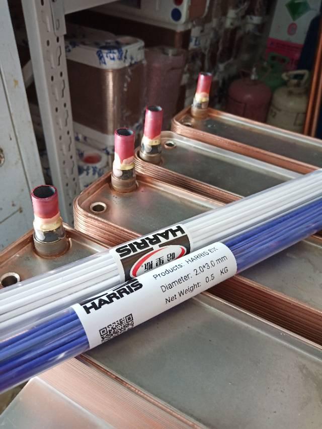 美国哈利斯焊条BK、TT、磷铜、铜铝焊条