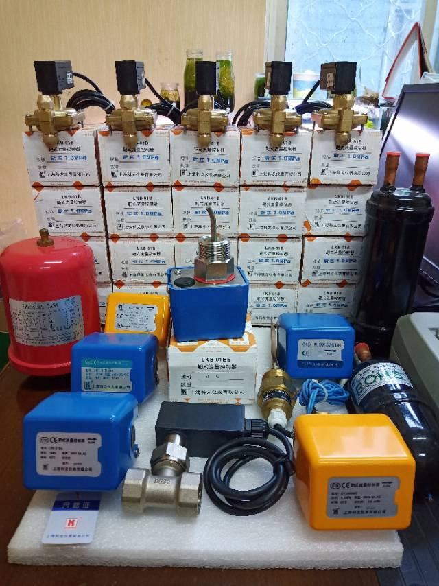 科龙水流开关靶式流量控制器水冷机保护器
