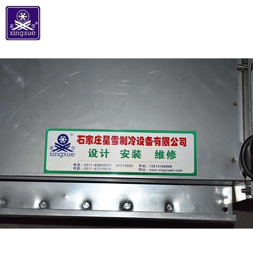 750W大风量冷库专用离心式风幕机 彩钢板离心风幕机诚招全国代理