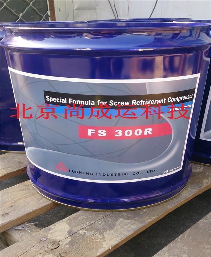 供应复盛空调压缩机冷冻油FS150R