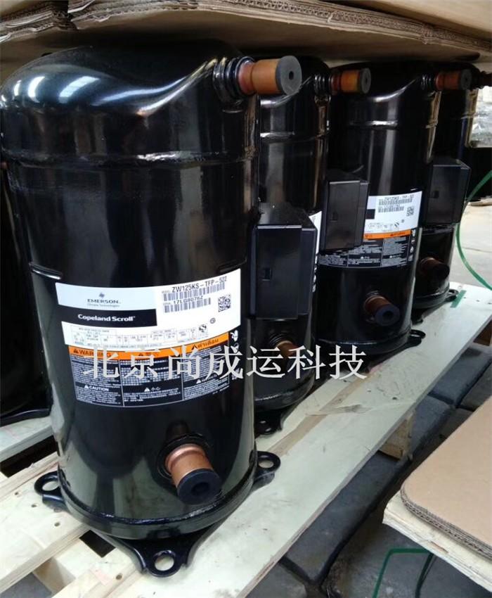 原装谷轮热泵热水器空调压缩机ZW166HAP-TFP-522   ZW188HAP-TFP-522