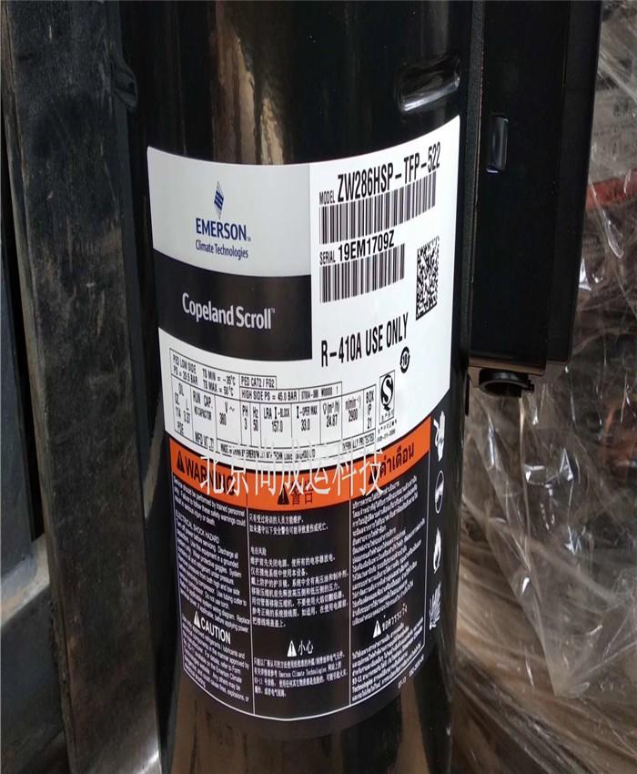 原装谷轮热泵热水器空调压缩机ZW520HSP-TEP-522