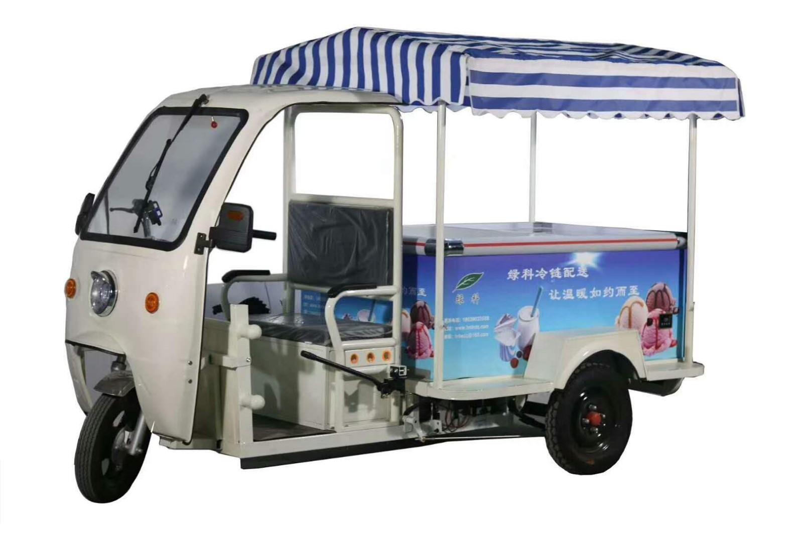 电动三轮冷冻雪糕售卖车带冰柜的三轮车冷藏