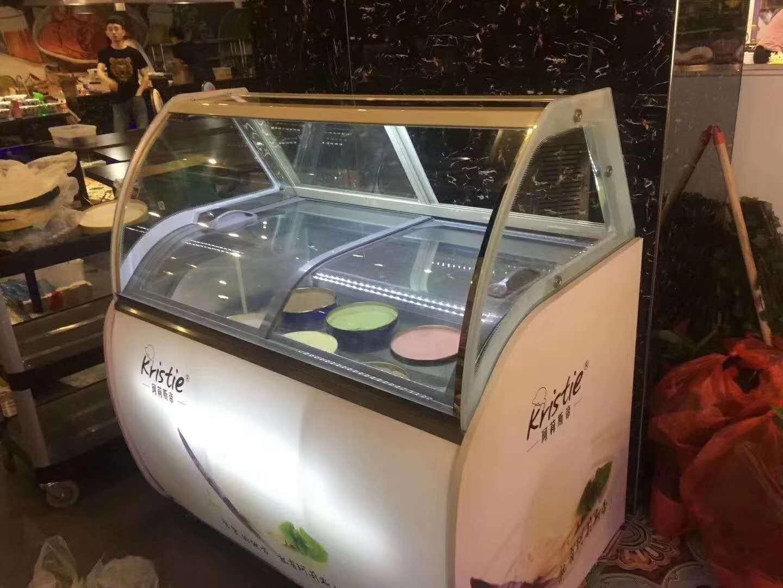绿科商用桶装冰淇淋展示柜手工卧式冷冻柜