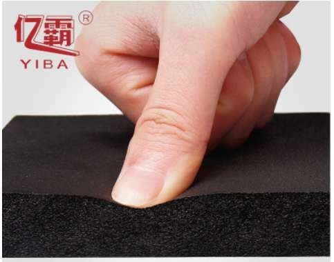 亿霸龙B1保温板