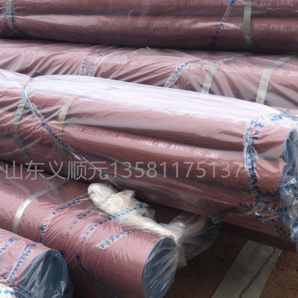DN100酸洗钢管 钝化无缝钢管108油漆管