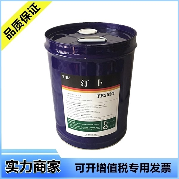 美国原装进口自主知识产权汀卜TingBu冷冻油TB3MO