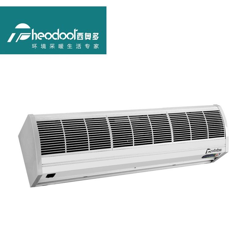 西奥多风幕机商用静音空气幕0.9米1.2米1.5米大商场超市挂门风帘机
