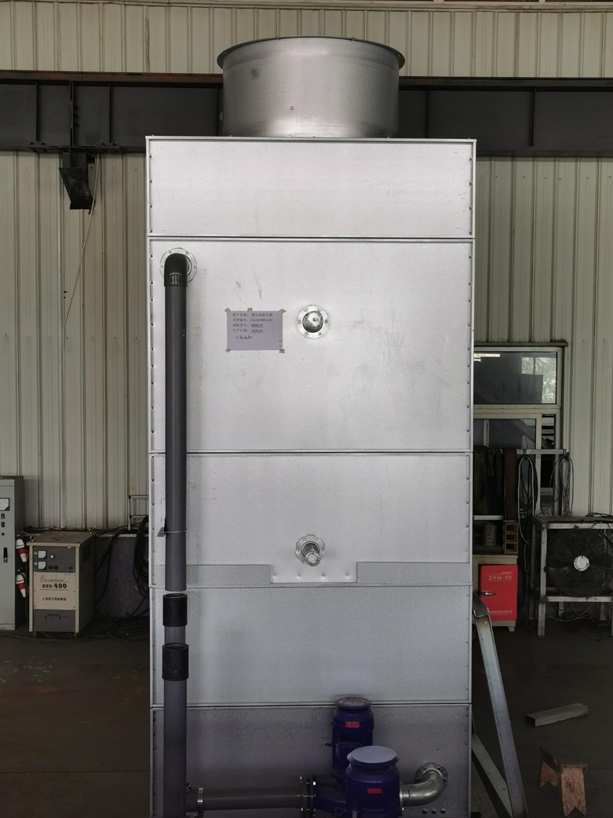 辽宁高翔蒸发式冷凝器