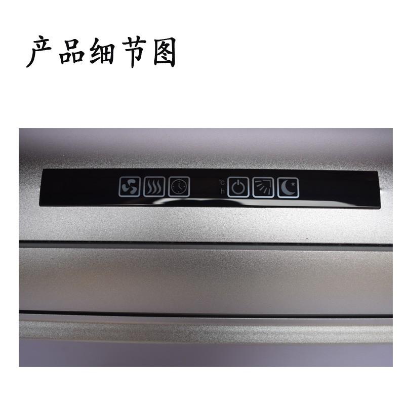 美豪取暖器电暖器壁挂式暖风机家用节能遥控浴室电暖气片加热风机