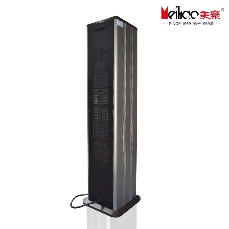 室内电暖气取暖器神器浴室壁挂式暖风机家用立柜制热风机取暖