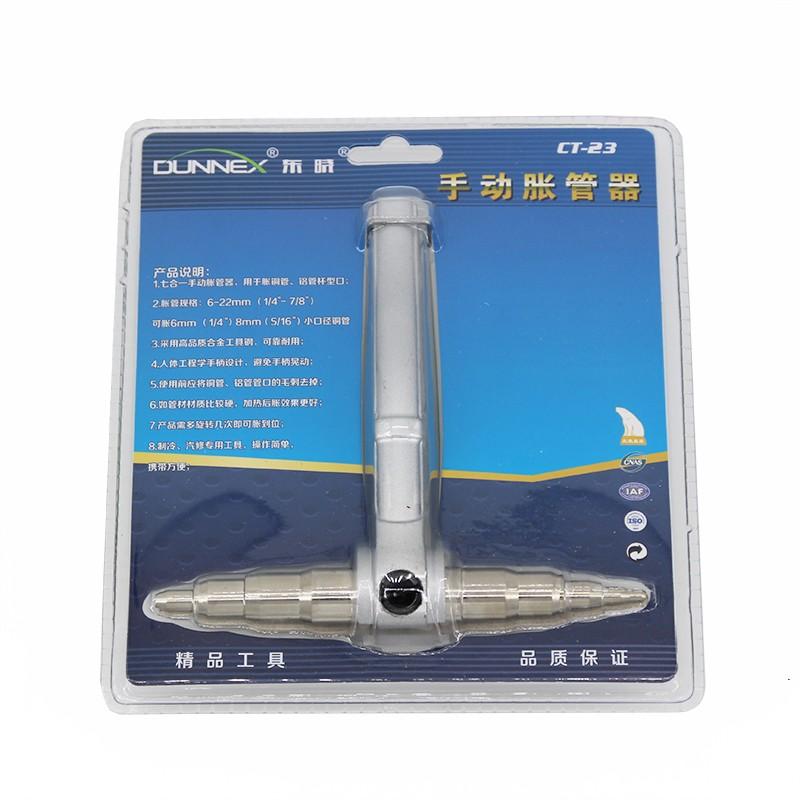 CT-23手动胀管器6-22mm