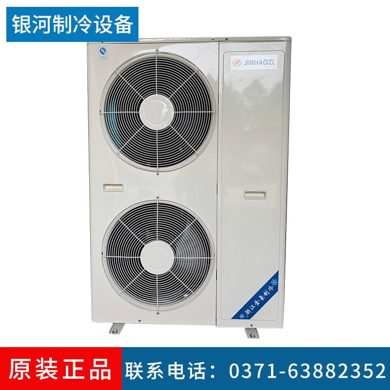 金豪箱式冷凝器 6匹