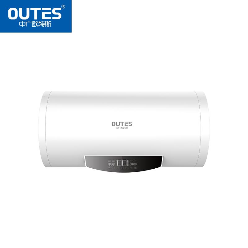 中广欧特斯(outes)空气能热水器 家用一体机 铂睿系列 60L