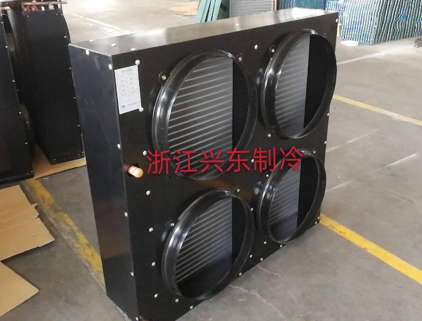 四风孔直立式冷凝器