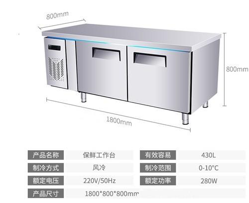 四川工业冷柜厂生产展示柜冷藏柜四门双温冷柜冰柜