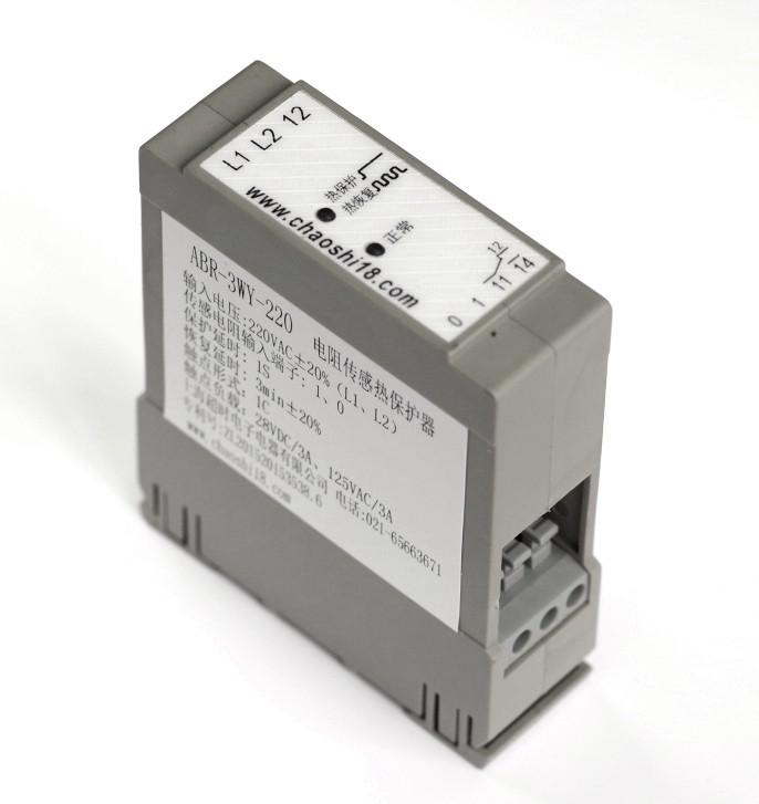 上海超时电子电器官网 ABR-W系列 PTC热敏电阻 电机热保护器  电阻传感热保护器