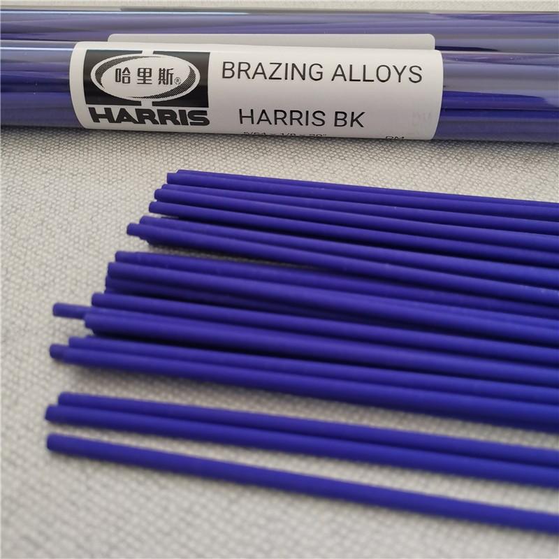 银铜 磷铜 HARRIS 0扁状 哈里斯焊条