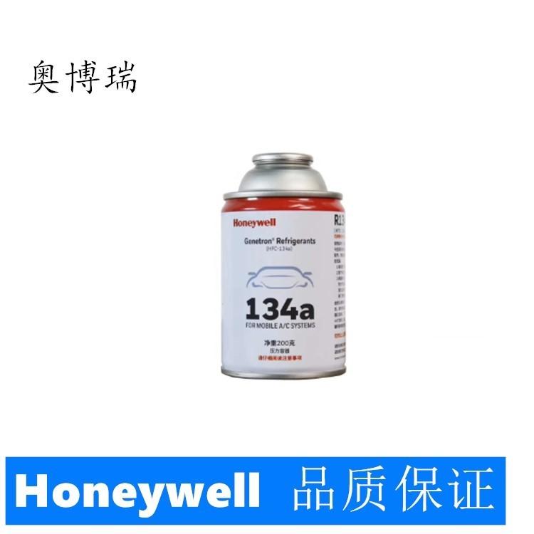 霍尼韦尔R134A制冷剂听装