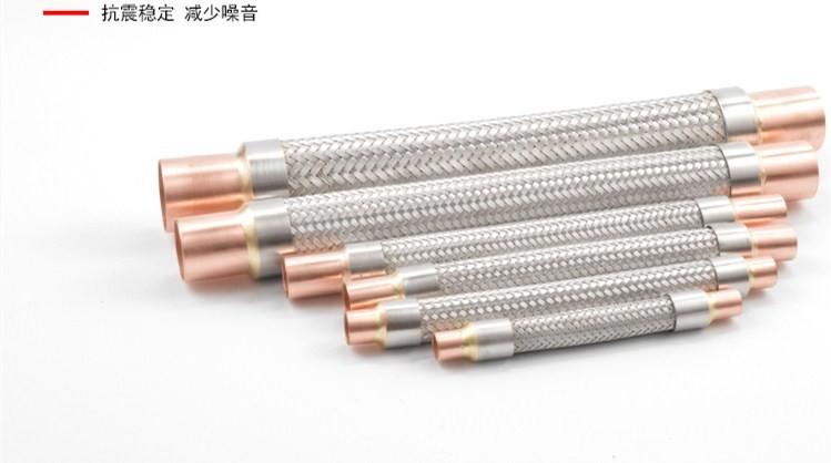 库宏不锈钢编织降噪波纹避震软管