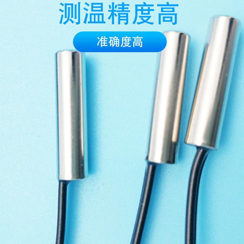 空调外机NTC温度传感器厂家制冷制热空调外机NTC温度传感器