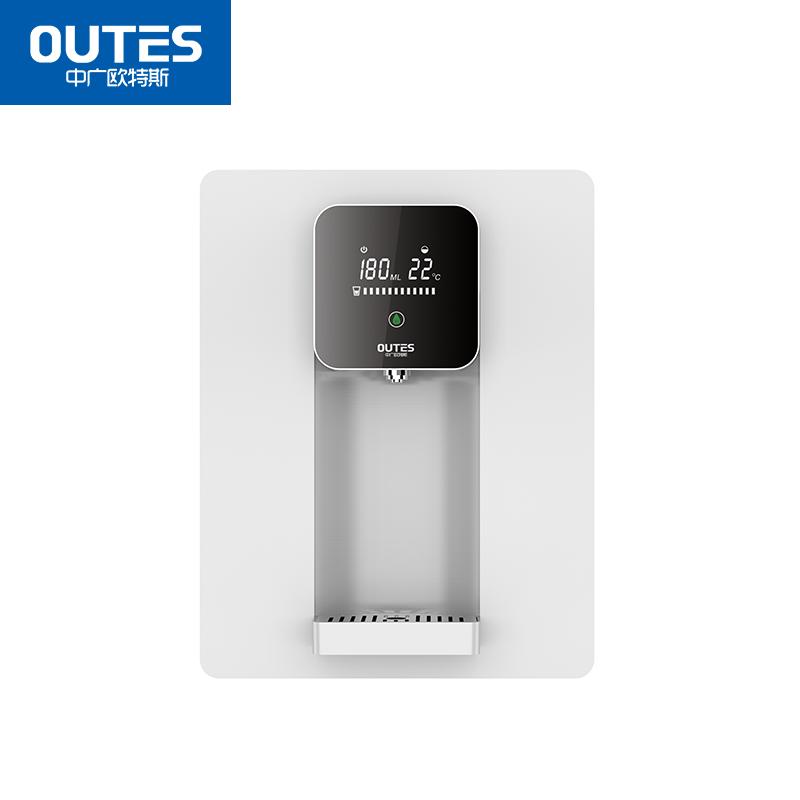 中广欧特斯(outes)净水器 即热式管线机  OTS-YS-02