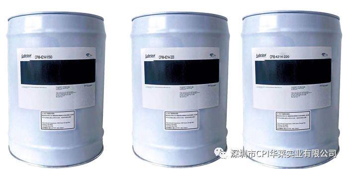 CPI/西匹埃 冷冻油制冷压缩机冷冻油,CPI-4214-320