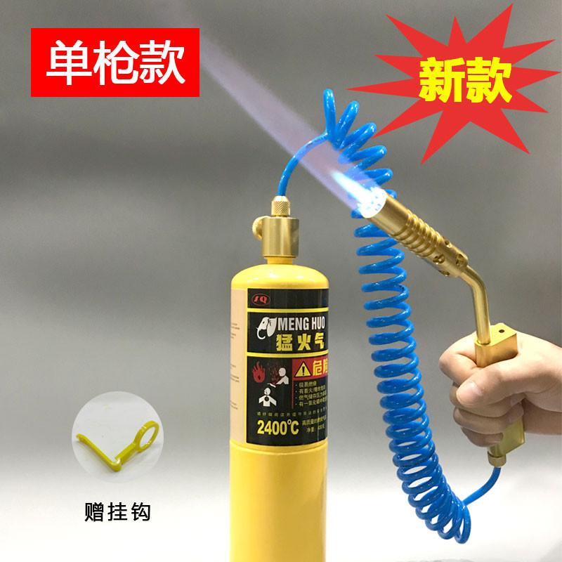 上海申桥猛火小型便携无氧单双管焊枪冷库空调维修焊接
