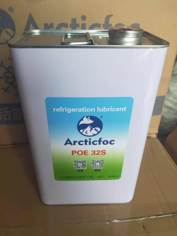 404环保制冷剂用油活塞压缩机冷冻油
