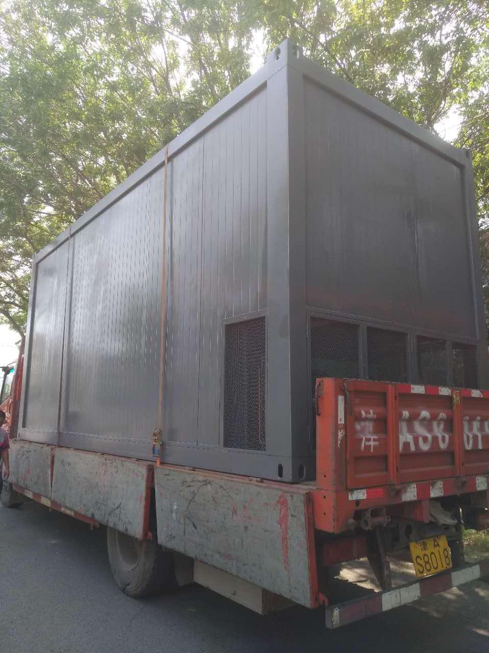 20尺集装箱冷库(可移动冷库)