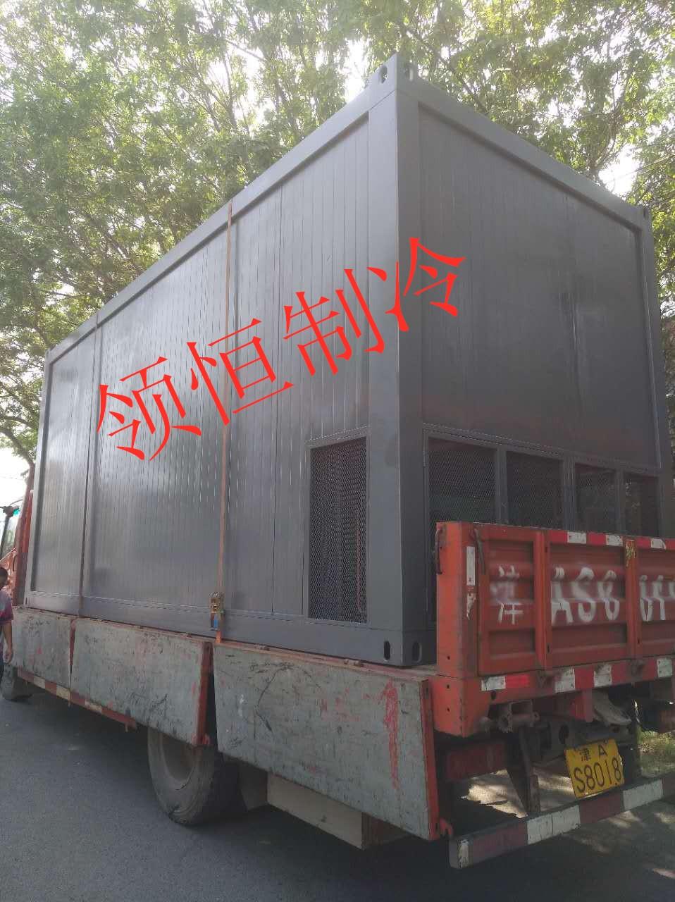 角钢框架式移动冷库