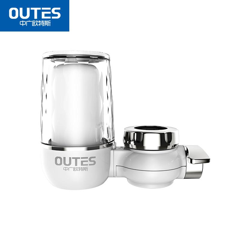 中广欧特斯(OUTES) 水龙头过滤器 水精灵 L-03