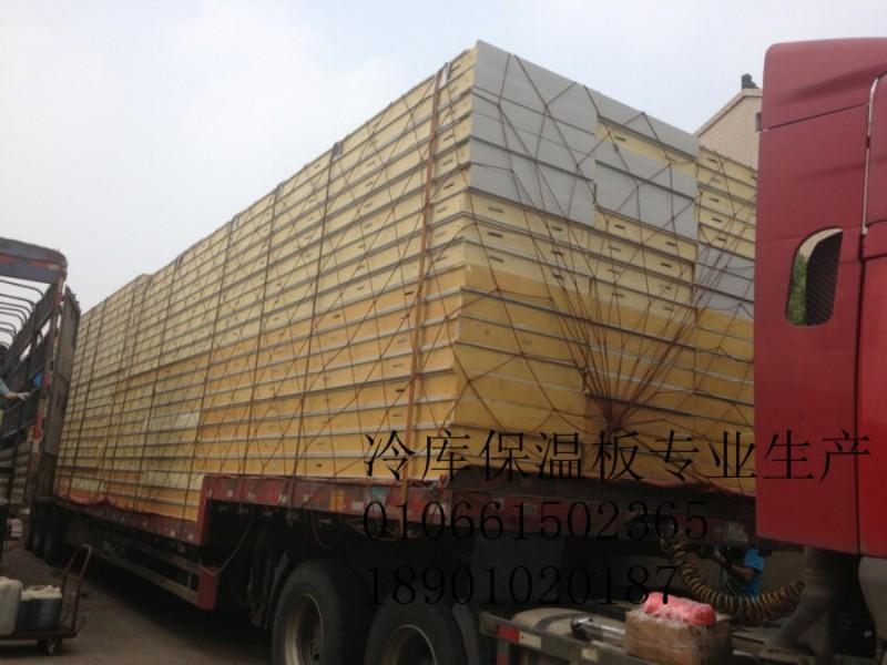 聚氨酯保温材料冷库板100mm冷冻库保温板速冻库保温板150mm低温冷库板