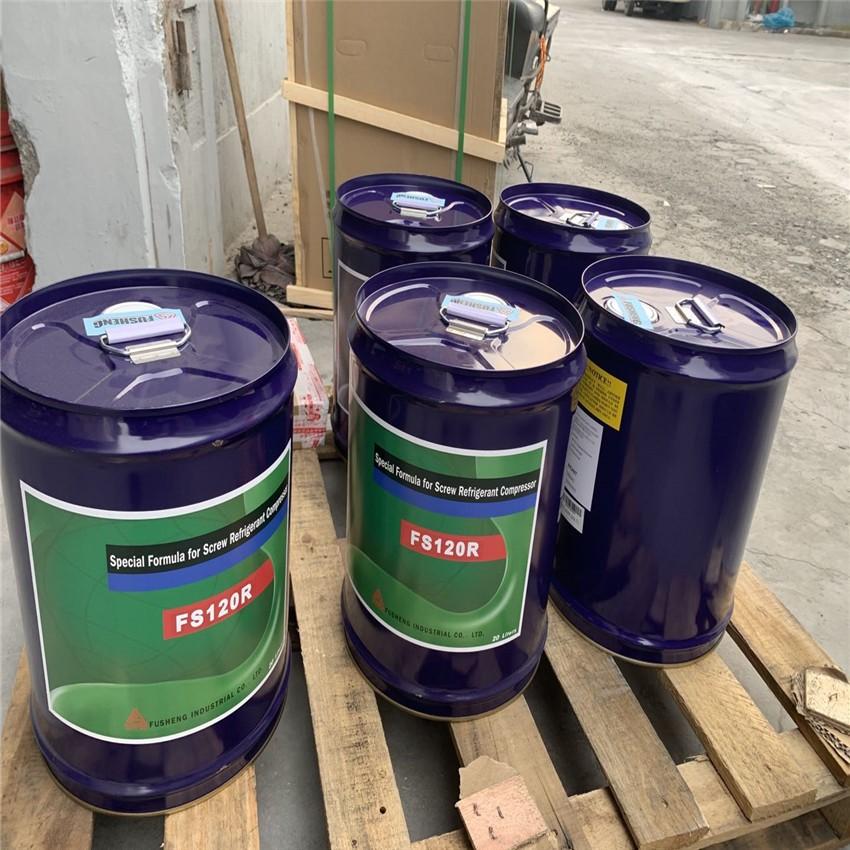 FS100M复盛压缩机FS100M复盛压缩机冷冻油机油润滑油