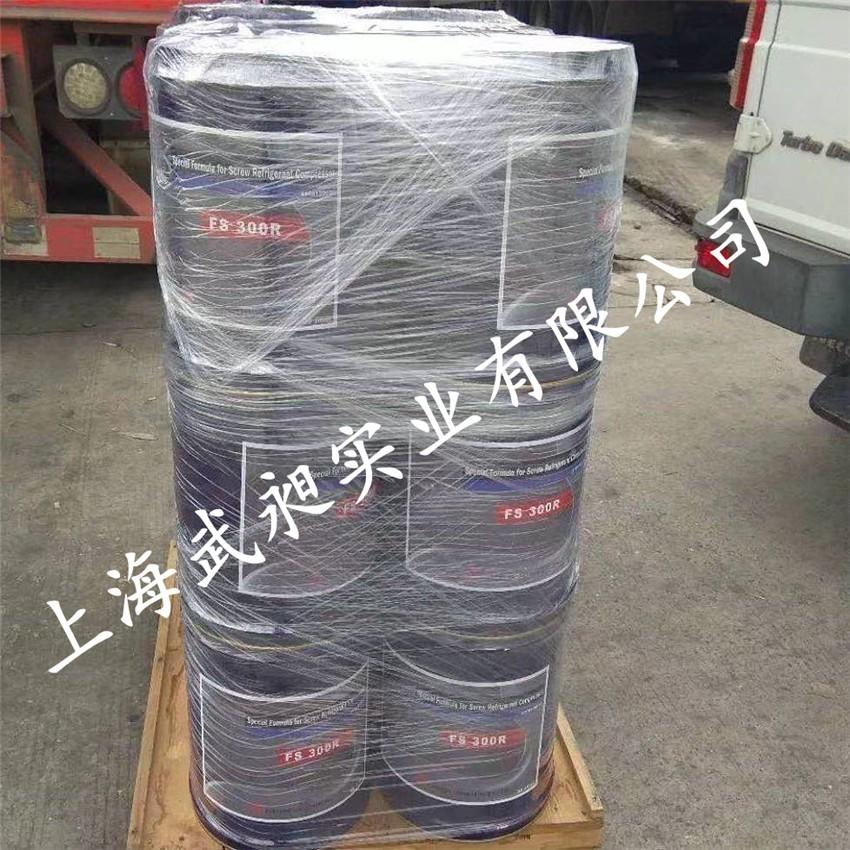 FS300R复盛压缩机FS300R复盛压缩机冷冻油机油润滑油