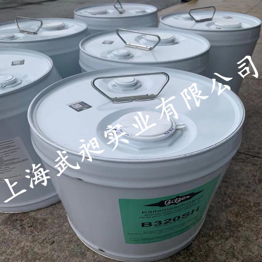 BSE32比泽尔压缩机冷冻油BSE32比泽尔压缩机冷冻油机油润滑油