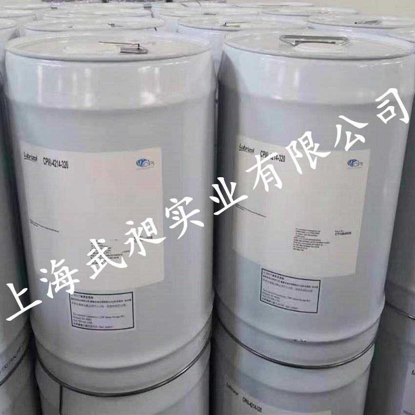 SOLEST170冷冻油SOLEST170压缩机冷冻油机油润滑油