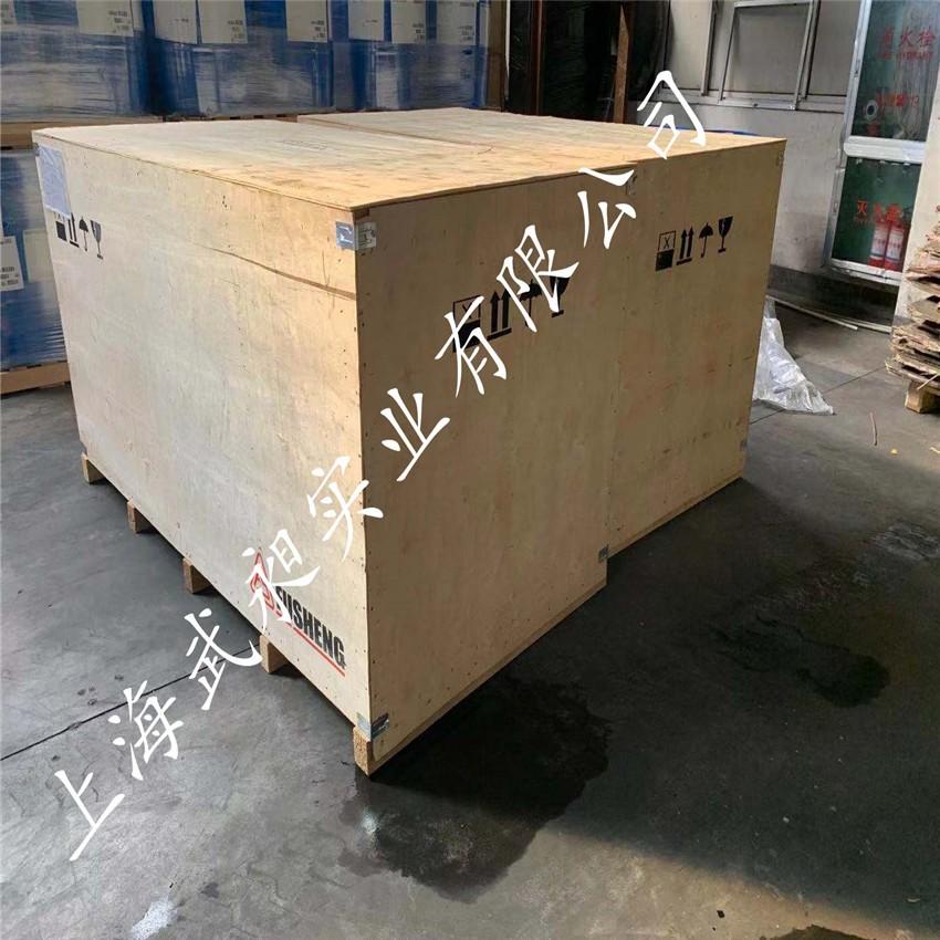 复盛制冷压缩机SRG770B