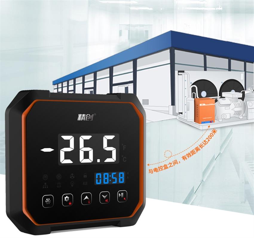 精创ECB-LS220分体电控系统远程监控电控箱